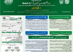 Kamyab Jawan Program Batch 2 2021